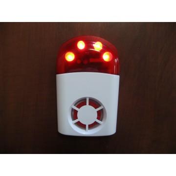Сирена наружная свето-звуковая беспроводная с АКБ для GSM сигнализации BSE