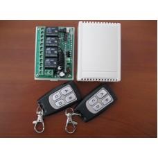 Радио контроллер 4-х канальный BSE-A05B1