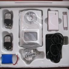 GSM сигнализация BSE-940 Express (комплект)