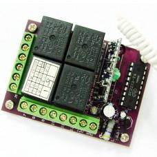 Реле управления дополнительными устройствами для GSM BSE сигнализации