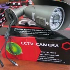 Видеокамера наружная цветная BSE VI20P80